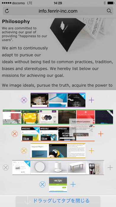 Sleipnir Mobile ScreenShot3