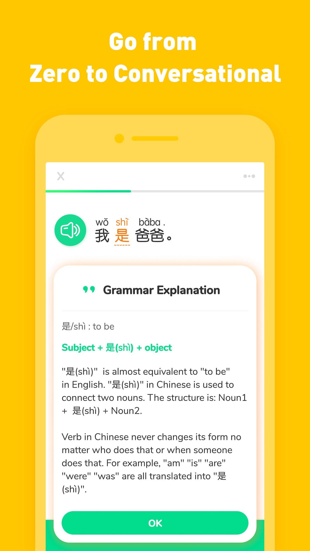 HelloChinese - Learn Chinese Screenshot