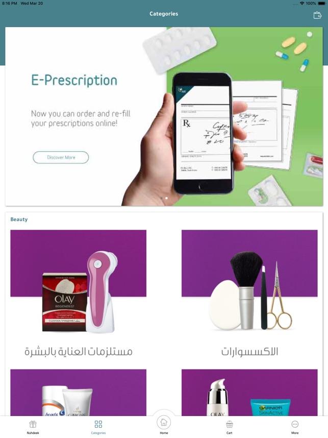 9bf8c2d72  النهدي - Nahdi on the App Store