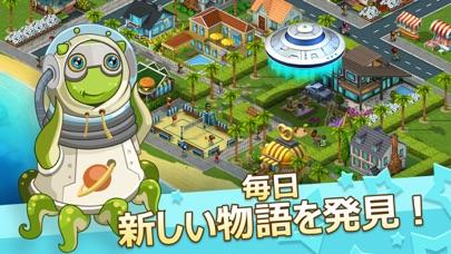 『スーパーシティ』(SuperCity) screenshot1