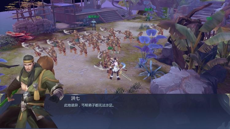 剑侠传说 - 热血武侠RPG单机游戏! screenshot-6