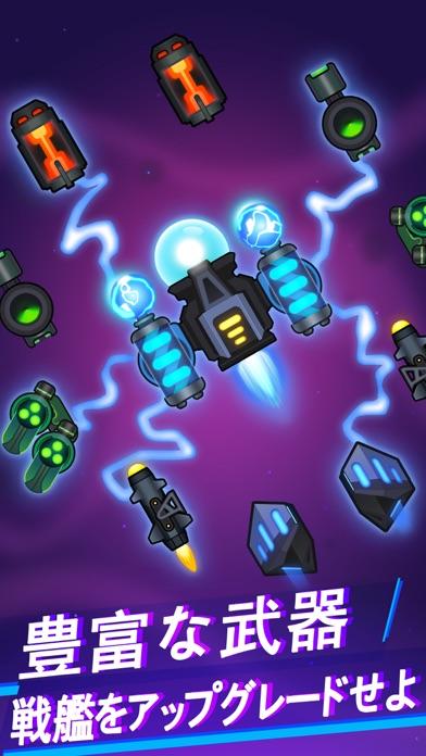 ウイルスウォー - スペースシューティングゲームのおすすめ画像4