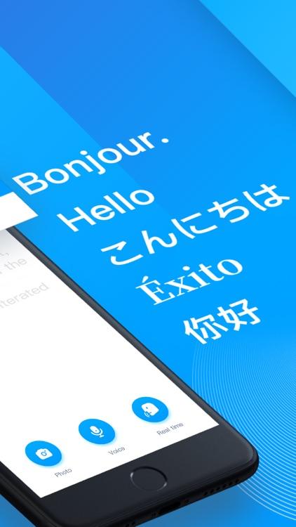 Voice Translate & Translator screenshot-5