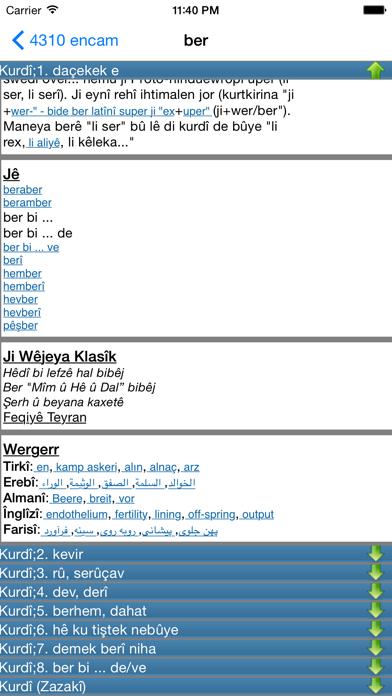WQFerheng - Kurdish DictionaryScreenshot of 8