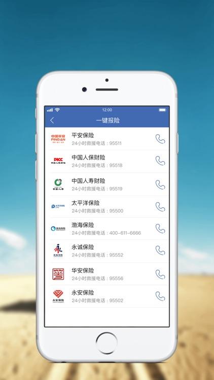 V观 screenshot-4