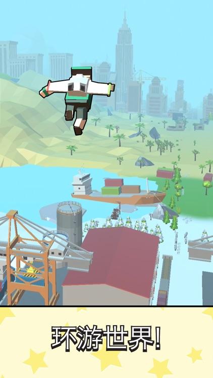 超级跳跳侠! screenshot-3