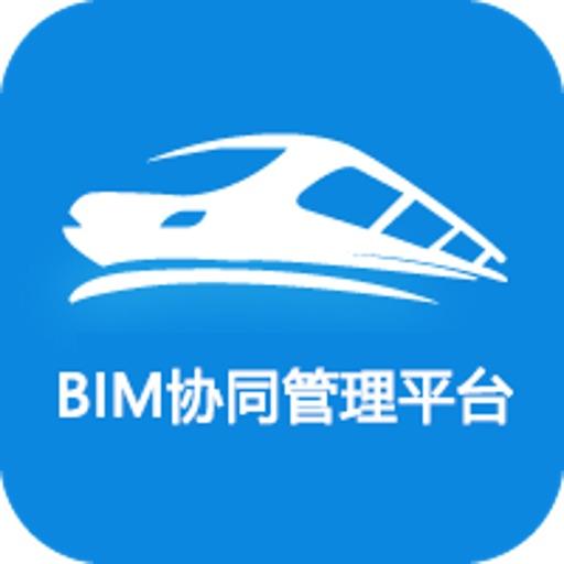 中铁设计济南院BIM协同管理平台