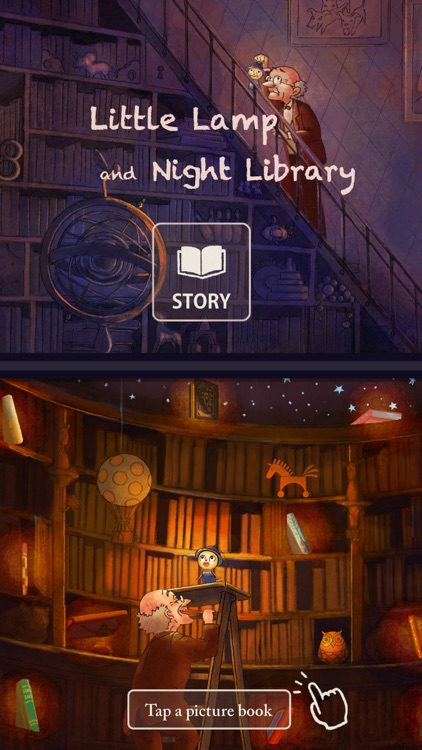 Little Lamp and Night Library