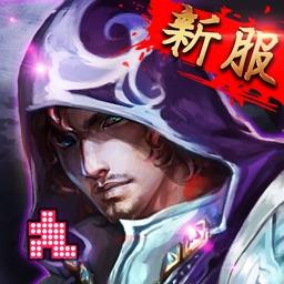 Teon - 中文版