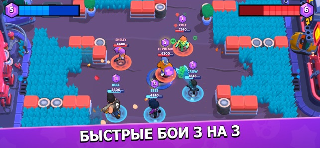 Играть онлайн супер бойцы с новыми картами флеш игра новые игровые автоматы