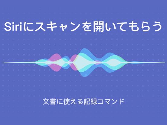 FineScanner PRO - OCR搭載書類 appのおすすめ画像6