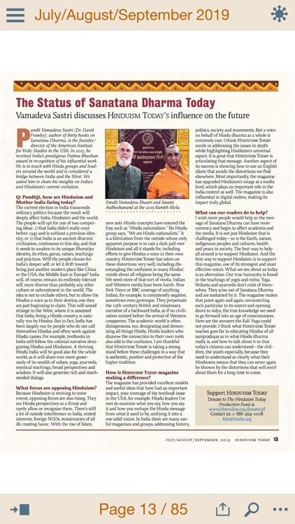 Hinduism Today screenshot-5