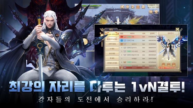 무천 screenshot-2