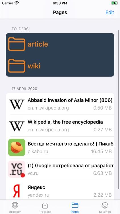 Offline Web screenshot-3