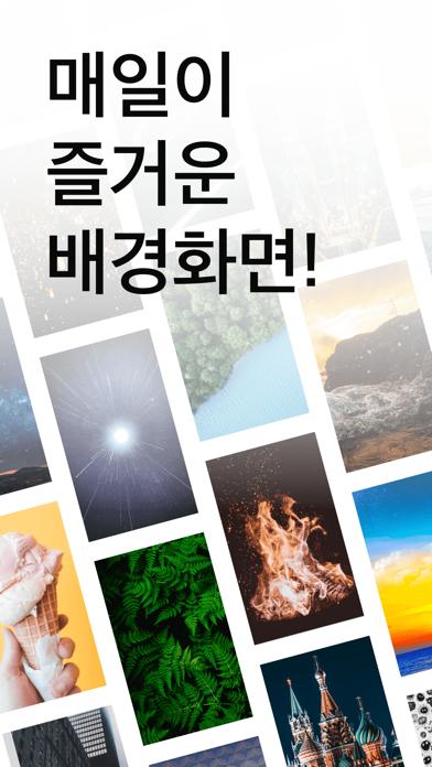 OGQ Backgrounds-고화질 배경화면 for Windows