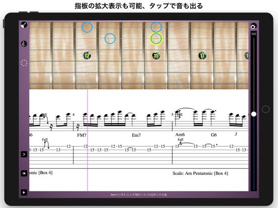 ギター&ベース タブ譜付フレーズ集 PhraseStockのおすすめ画像4