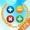数学チャンピオン - お子様と大人向けの楽しいゲーム. - 9歳〜11歳アプリ