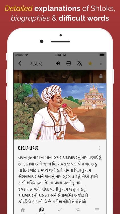 Vachanamrut Learning App screenshot-4