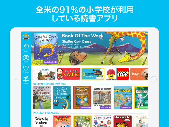 Epic! - Kids' Books and Videosのおすすめ画像1
