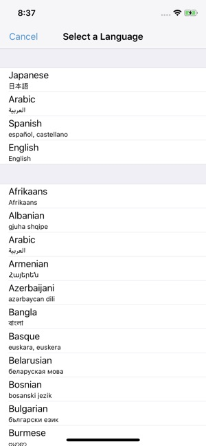 Voice to Voice Translator on the App Store