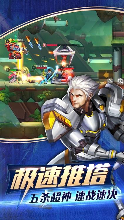 超能战队-超时空英雄,巅峰对决