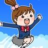 空を跳ねる少女 -おもしろいゲーム- - iPadアプリ