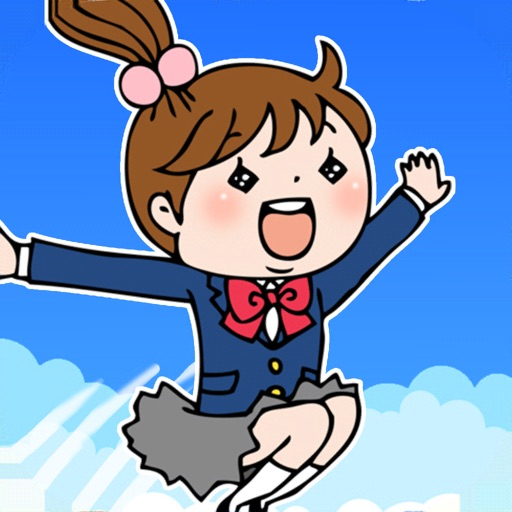 Bounce Girl!