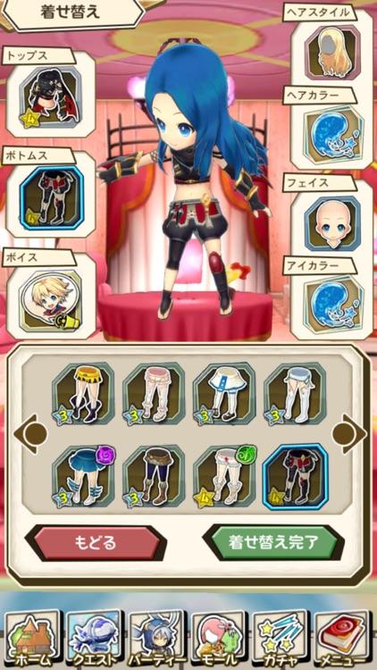 【新作RPG】ワンダーグラビティ ~ピノと重力使い~ screenshot-4