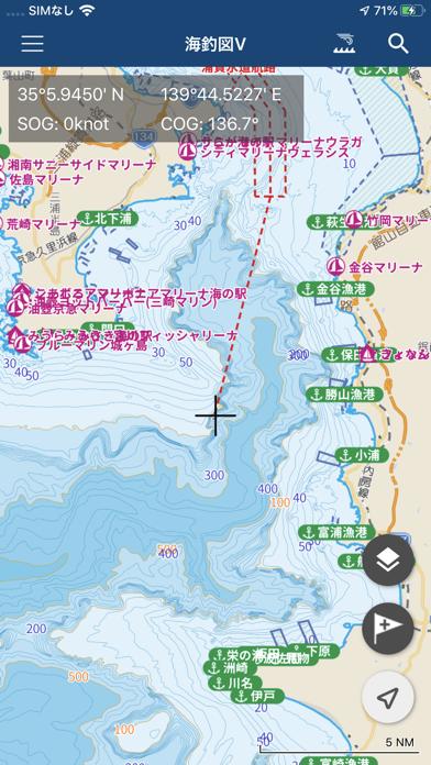 海釣図V ~海底地形がわかる海釣りマップ~のおすすめ画像5