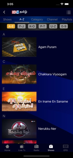My IBC Tamil on the App Store