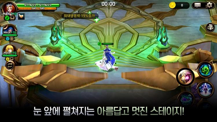 영웅 for Kakao screenshot-5
