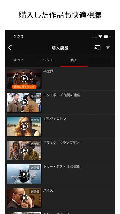 Rakuten TV(旧:楽天SHOWTIME)のおすすめ画像2