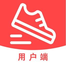 鞋子维修-用户端