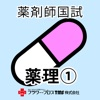 薬剤師ポケット by マイナビ薬剤師