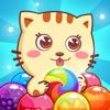 ねこポップ - バブルシューターゲーム