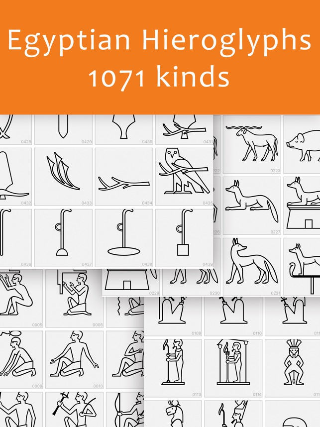 Comment on This Hieroglyph on the App Store