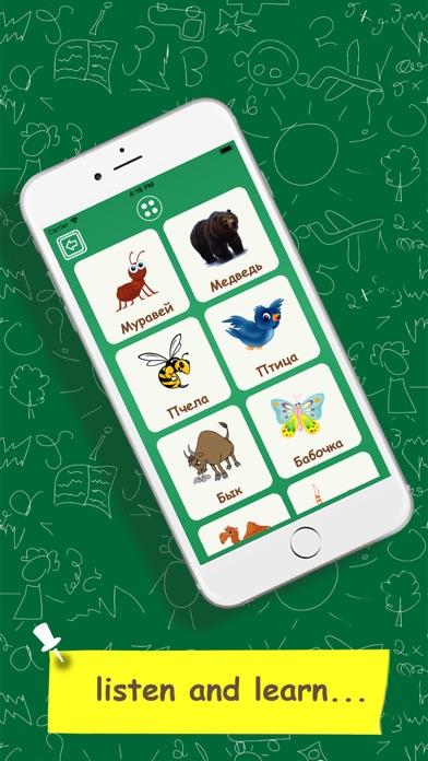 Learn Ukrainian Words - Kids screenshot three