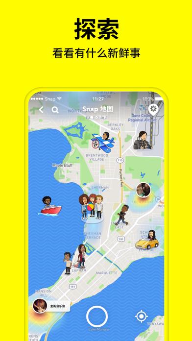 Snapchat 用于PC