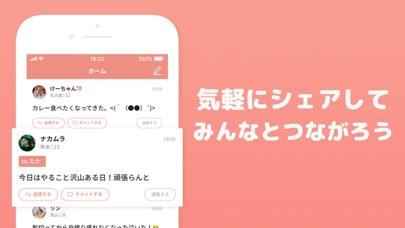 レズビアン&セクマイ限アプリ - COSYのスクリーンショット4