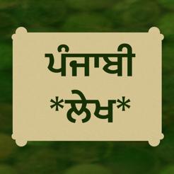 Hindi Essay Writing - Nibandh