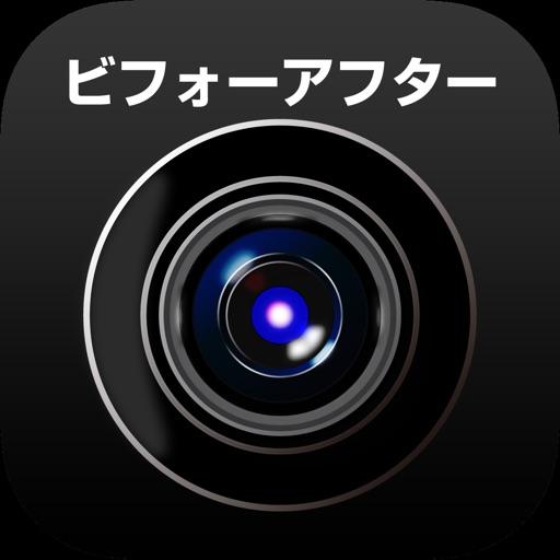 お手軽比較カメラアプリ「Perfect BA」
