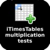 iTimesTables multiply tests