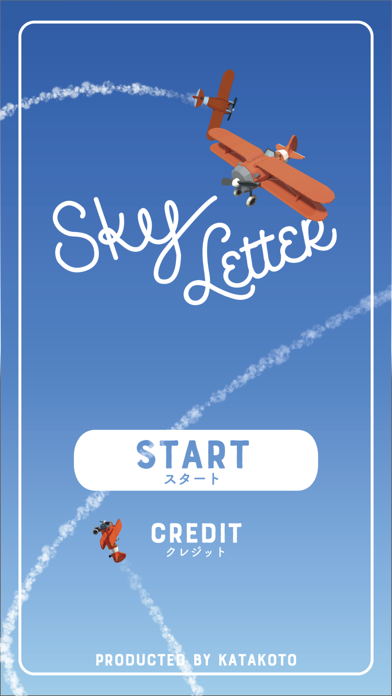 messages.download SkyLetter software