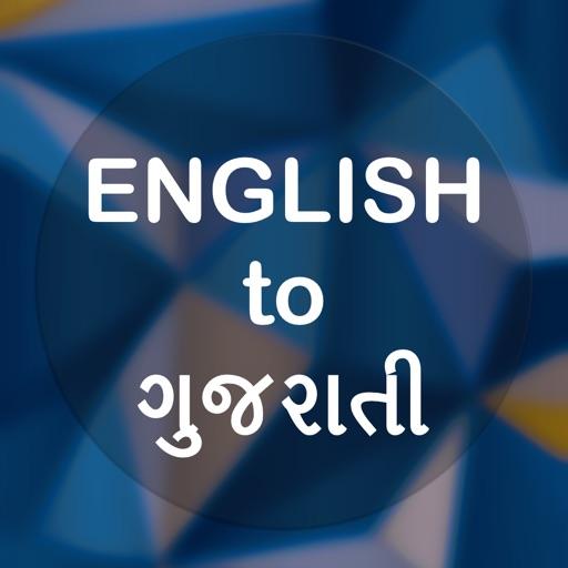 English To Gujarati -:)
