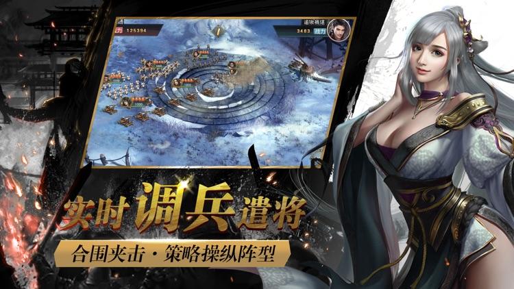 七雄纷争-国战策略游戏