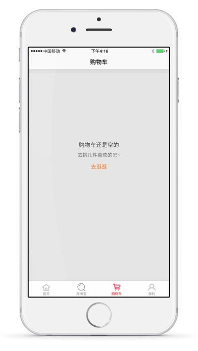 客e商 screenshot 3