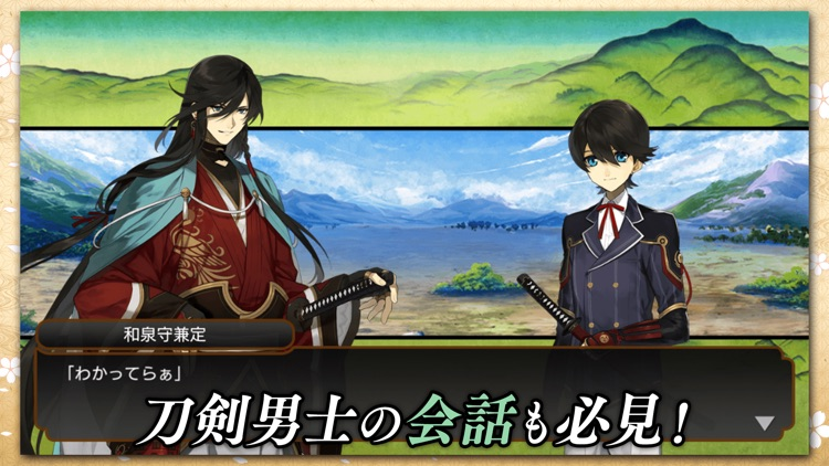 刀剣乱舞-ONLINE- Pocket screenshot-3