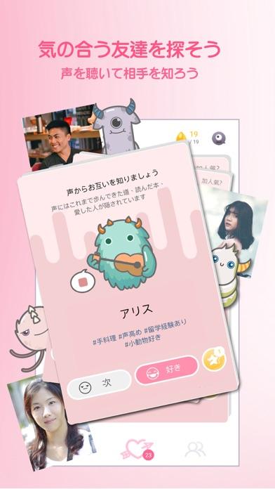 モンチャット MonChatsのおすすめ画像1