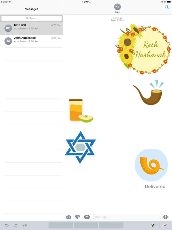 Happy Rosh Hashanah Sticker screenshot 5