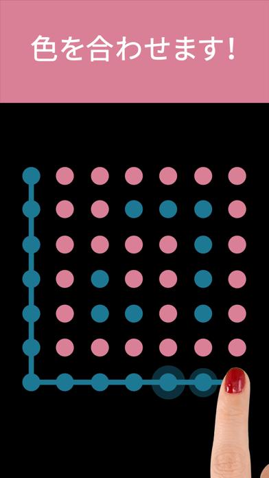 Two Dots screenshot1